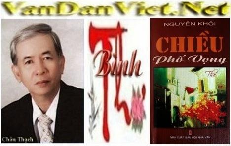 https://banmaihong.files.wordpress.com/2014/12/0282b-ct-bt-nk.jpg