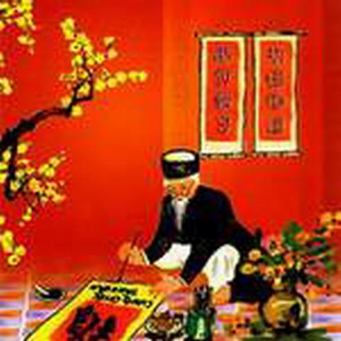 Image result for thiệp chúc tết việt nam ông đồ by kien vang