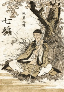 https://banmaihong.files.wordpress.com/2017/07/009f2-basho_by_hokusai.jpg